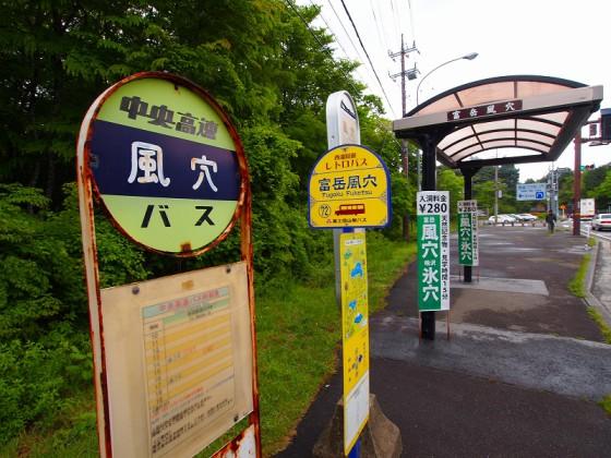 自殺志願者の多くは、こうしたバス停に降り立つ、という。